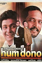 Hum Dono 1995 Imdb