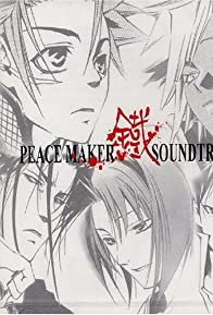 Primary photo for Peace Maker Kurogane