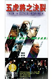Download Ng foo jeung: Guet lip (1991) Movie