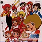 Hana no ko Lun Lun (1979)