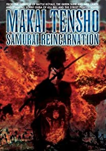 free download Samurai Reincarnation