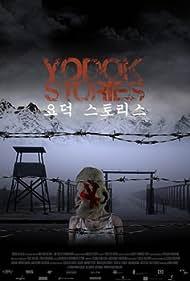 Yodok Stories (2009) Poster - Movie Forum, Cast, Reviews