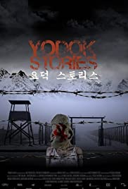 Yodok Stories(2008) Poster - Movie Forum, Cast, Reviews