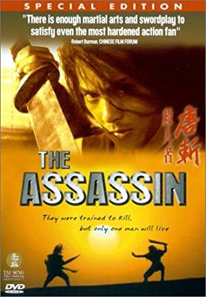 Rosamund Kwan The Assassin Movie