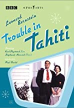 Trouble in Tahiti