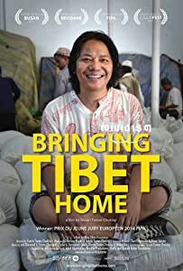 Full movie downloads online Bringing Tibet Home USA [1280x960]