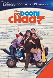 Do Dooni Chaar (2010) Poster - Movie Forum, Cast, Reviews