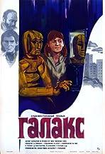 Galax Man-Doll