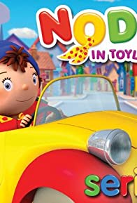 Primary photo for Noddy in Toyland