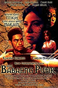 New movie trailers free downloads Ang babaeng putik by [HD]