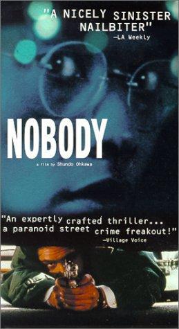 Nobody (1999)