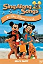 Mickey's Fun Songs: Beach Party at Walt Disney World (1995) Poster