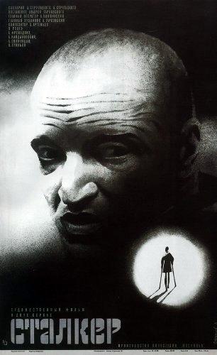 Aleksandr Kaydanovskiy in Stalker (1979)