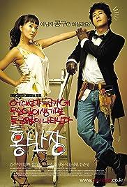 Mr. Handy Poster