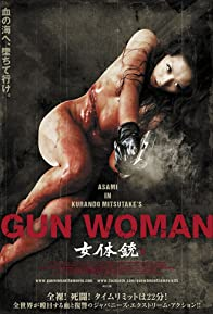 Primary photo for Gun Woman