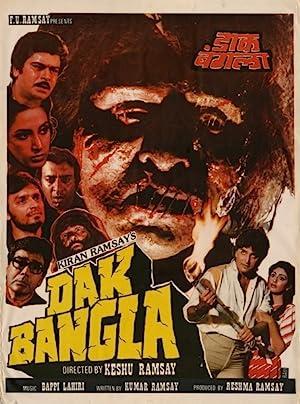 Horror Dak Bangla Movie