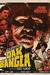 Dak Bangla (1987)
