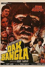 Dak Bangla (1987) film en francais gratuit