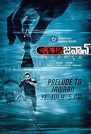 Watch Movie Jawaan (2017)
