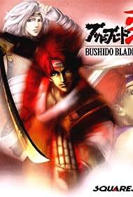 Bushido Blade 2 (1998)