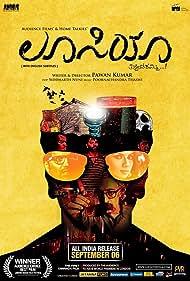 Lucia (2013) HDRip Kannada Movie Watch Online Free