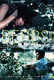 Bends (2013) Poster - Movie Forum, Cast, Reviews