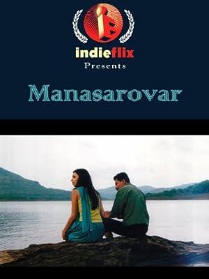Manasarovar movie, song and  lyrics