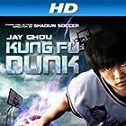 Gong fu guan lan (2008)