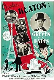 Le roi des Champs-Élysées Poster