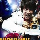 Bokmyeon dalho (2007)
