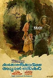 Kakkothi Kaavile Appoppan Thaadikal Poster