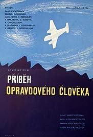 Povest o nastoyashchem cheloveke Poster