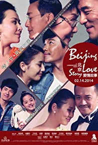 Primary photo for Beijing Love Story
