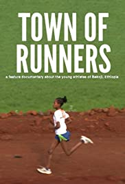 Town of Runners(2012) Poster - Movie Forum, Cast, Reviews