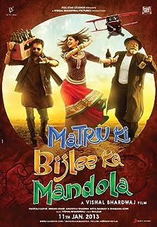 Matru's Bijlee's Mandola (2013)