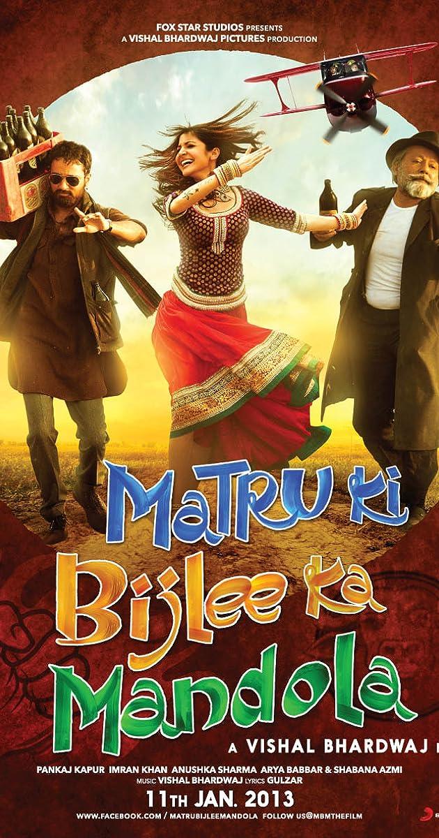 Matru Ki Bijlee Ka Mandola 3 full movie hindi hd 1080p