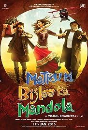 Matru's Bijlee's Mandola