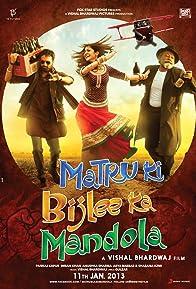 Primary photo for Matru ki Bijlee ka Mandola