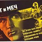 Shchit i mech (1968)