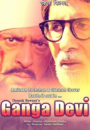 Ganga Devi movie, song and  lyrics