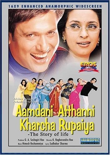 Aamdani Atthanni Kharcha Rupaiya 2001 Hindi Movie AMZN WebRip 400mb 480p 1.3GB 720p 4GB 7GB 1080p