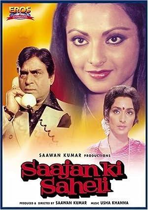 Rajendra Kumar Saajan Ki Saheli Movie