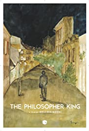 The Philosopher King Poster