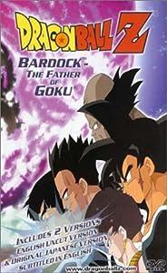 Descargar imovie viejo Dragon Ball Z: Bardock - The Father of Goku (1990)  [720pixels] [hd720p]