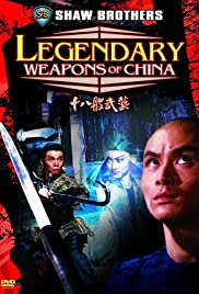 Legendary Weapons of China (1982) Poster - Movie Forum, Cast, Reviews