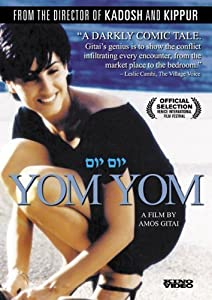 Movies out now Yom Yom Israel [BluRay]