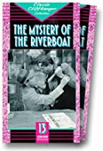 Primary image for Mystery of the River Boat