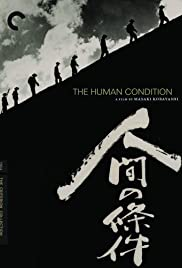 The Human Condition II: Road to Eternity Poster