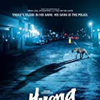 Hyena (2014)