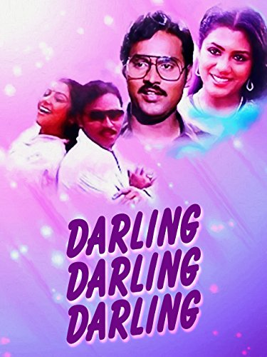 Darling Darling Darling ((1982))